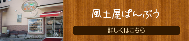 top_shop01
